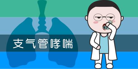 【支气管哮喘】患者有机会免费使用环索奈德气雾剂