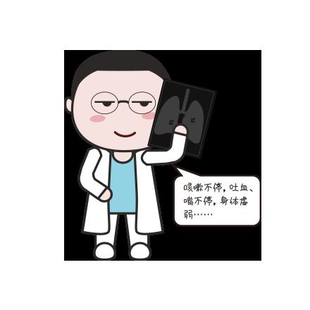 【肺癌】招募 PD-1 单克隆抗体药物肺癌患者